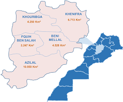 Carte d`identité | Région Béni Mellal-Khénifra