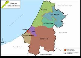 Monographie de la région Rabat-Salé-Kénitra | Centre d'Echange d ...