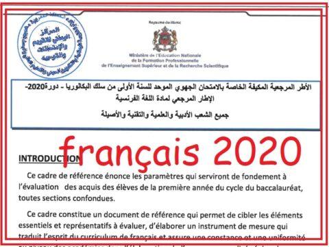cadre de reference francais regional 2020-min